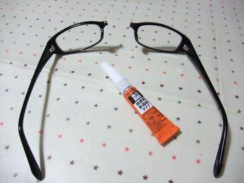 glasses002.jpg
