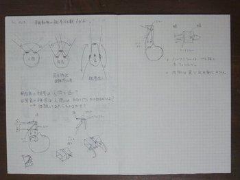 sousyoku_megane.jpg