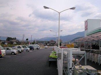windmill_kumamoto00.jpg