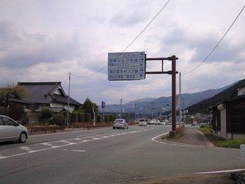 windmill_kumamoto01.jpg