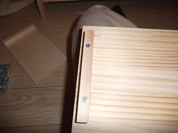 wood_chest011.jpg