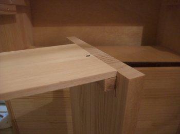 wood_chest012.jpg
