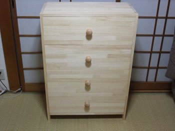 wood_chest019.jpg