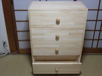 wood_chest020.jpg