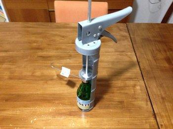 beer023.jpg