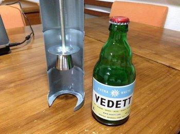beer025.jpg