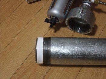exhaust_cannon2_060.jpg
