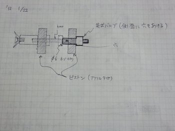 exhaust_cannon2_073.jpg