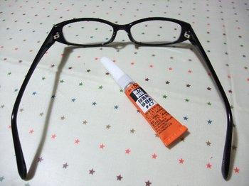 glasses003.jpg