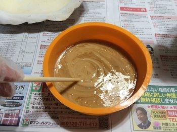 shirokuma131_001.jpg