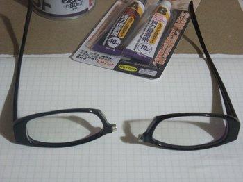 sids_glasses000.jpg