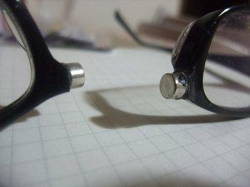 sids_glasses001.jpg