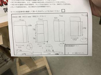 stall_stand_02.JPG