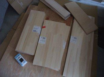 wood_chest000.jpg