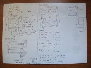 wood_chest002.jpg