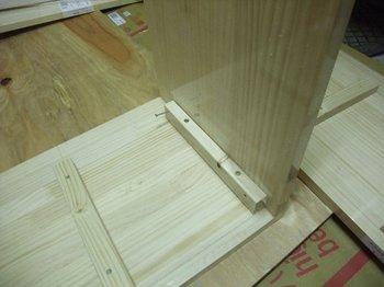 wood_chest008.jpg