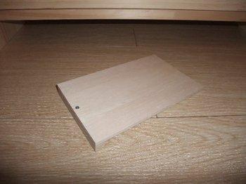 wood_chest009.jpg