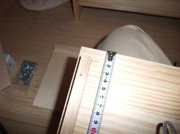 wood_chest010.jpg
