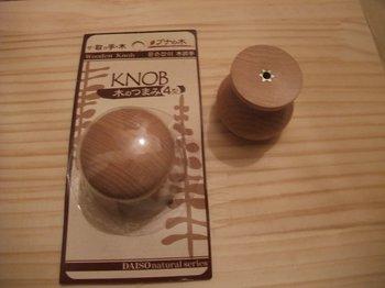 wood_chest018.jpg